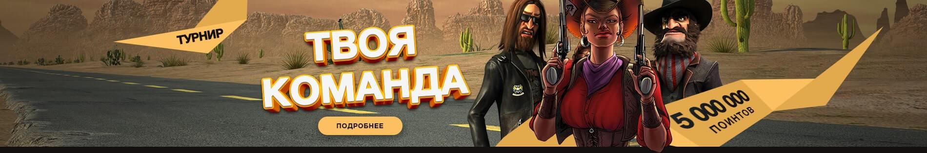 Play fortuna казино онлайн играть бесплатно